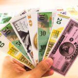 【ボードゲームレビュー】マネー (Money)