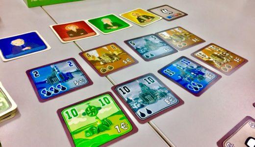 ゲーム紹介『電力会社カードゲーム』