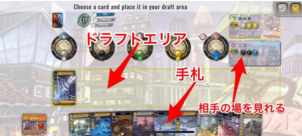 WEBアプリ版「イッツアワンダフルワールド」遊び方4