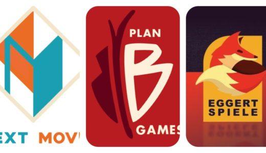 【新作】SPIEL'18:Plan B Games / Next Move Games / eggertspiele