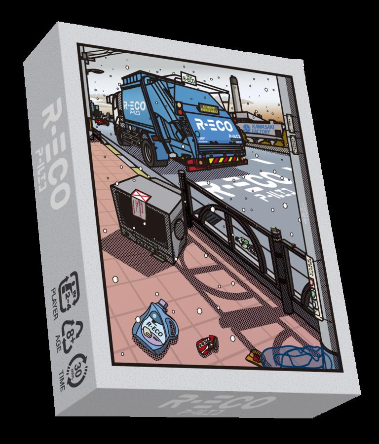 「新版R-ECO」パッケージ