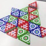 【ゲーム紹介】トライド (Tride):三角形のタイルを配置する正体隠匿陣取りゲーム!