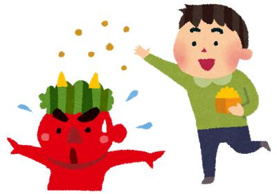 【特集】節分に遊ぶべき!「鬼」と「豆」がテーマのボードゲーム5選!!