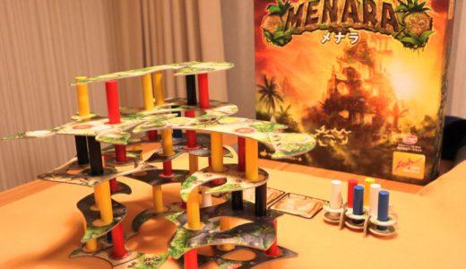 【ゲーム紹介】メナラ (Menara)|遺跡を復元する協力バランスゲーム!