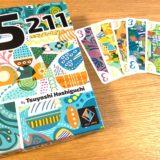 【ゲーム紹介】5211|最大色を狙う色鮮やかなカードゲーム!