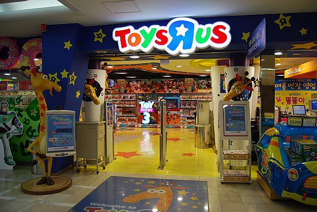 韓国ボードゲーム紀行『トイザらス ロッテマート ワールド店』