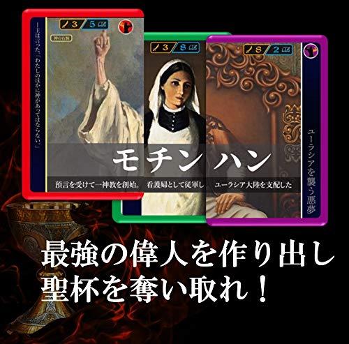 イメージ|ソクラテスラ〜キメラティックバトル〜
