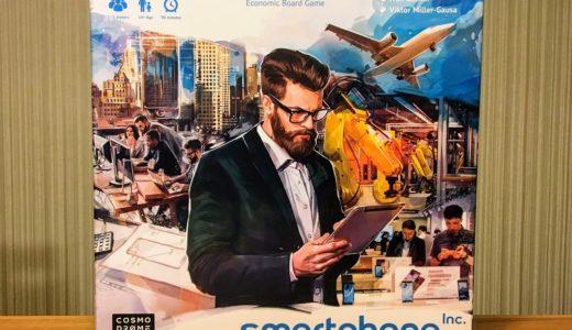 【ゲーム紹介】スマートフォン株式会社 (smartphone Inc.):スマホメーカー経営を疑似体験する経済ゲーム!