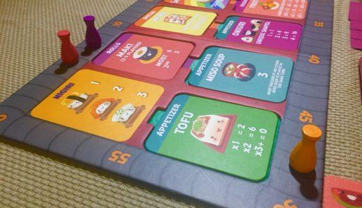 ゲーム紹介『スシゴー・パーティー!(Sushi Go Party!)』