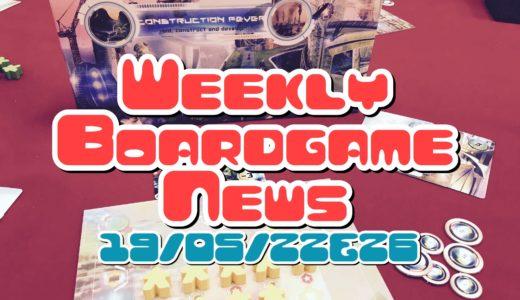 【週間ボードゲームニュース】『ゲームマーケット2019春』開催!過去最大2万5000人が来場!他(19年5月20日&27日週)