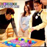 モヤモヤさまぁ〜ず2「雑司が谷周辺」で遊ばれたボードゲーム『リフトイット!』