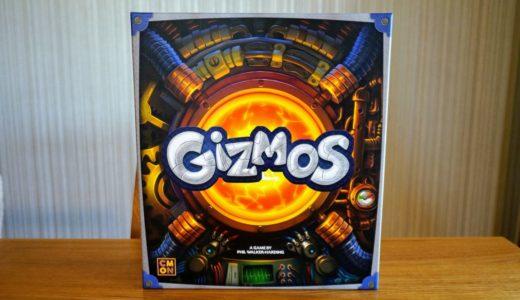 【ゲーム紹介】ギズモ (Gizmos):アクションと獲得したカード効果がコンボする拡大再生産ゲーム!