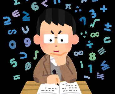 【数学ゲーム Advent Calendar 2018】「数字の数」=「ゲーム中のカード枚数」なゲーム3つ