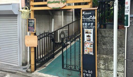 (閉店)横浜・天王町のボードゲームカフェ『Time Walk』へ行ってみた