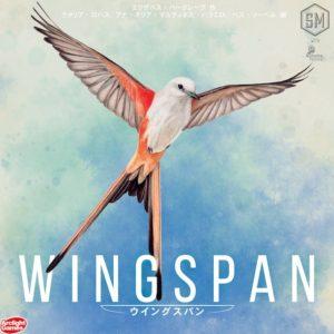 【レビュー】ウイングスパン (Wingspan)