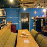 【レポート】神保町のボードゲームカフェ『アソビCafe』に行ってきました