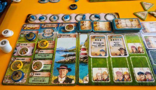 【ゲーム紹介】ヌースフィヨルド(Nusfjord):ノルウェイの漁業がテーマのワーカープレイスメントゲーム!
