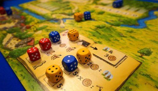ゲーム紹介『ボタン戦争 (La Guerre des Boutons)』