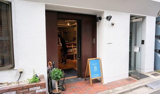 【レポート】台東区湯島のボードゲームカフェ『コロコロ堂』へ行ってみた!