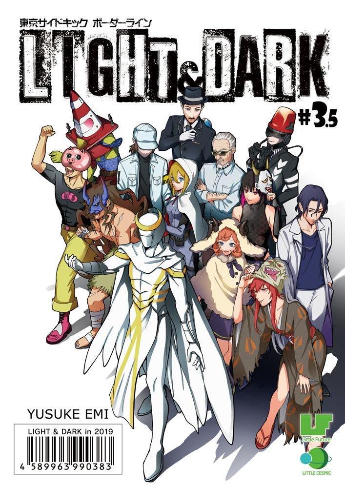 東京サイドキックボーダーライン ストーリー拡張セット「ライトアンドダーク」