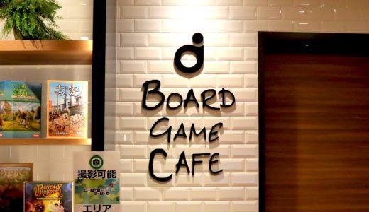 【レポート】DELiGHTWORKS ボードゲームパーティー|無料でJelly Jelly Cafeスタッフによるインストでゲームが遊べる贅沢なゲーム会でした!