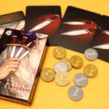 【ゲーム紹介】ジャックナイフ (Jack Knife) 2種類のカードで繰り広げる心理戦カードゲーム![PR]