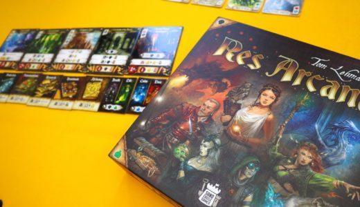 【ゲーム紹介】レス・アルカナ (Res Arcana)|8枚のカードを使って争うトム・レーマンの新作カードゲーム!