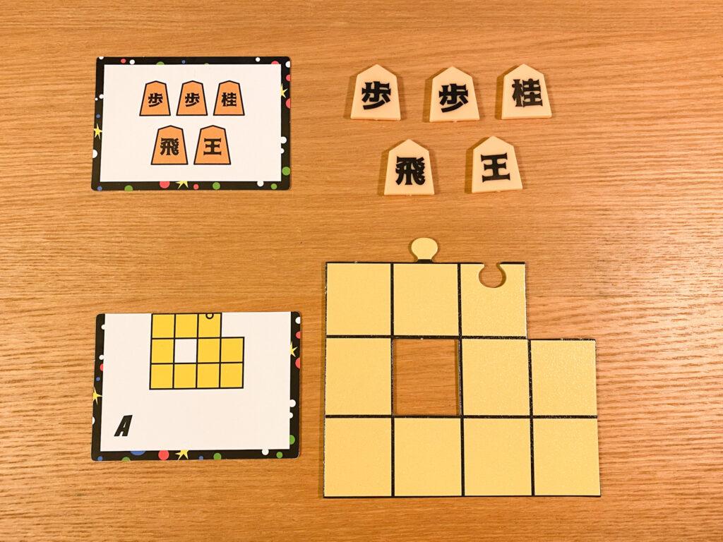エクストリーム将棋:将棋盤と駒の決定