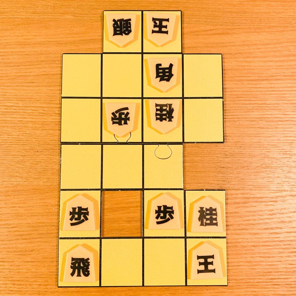 エクストリーム将棋:ゲームスタート