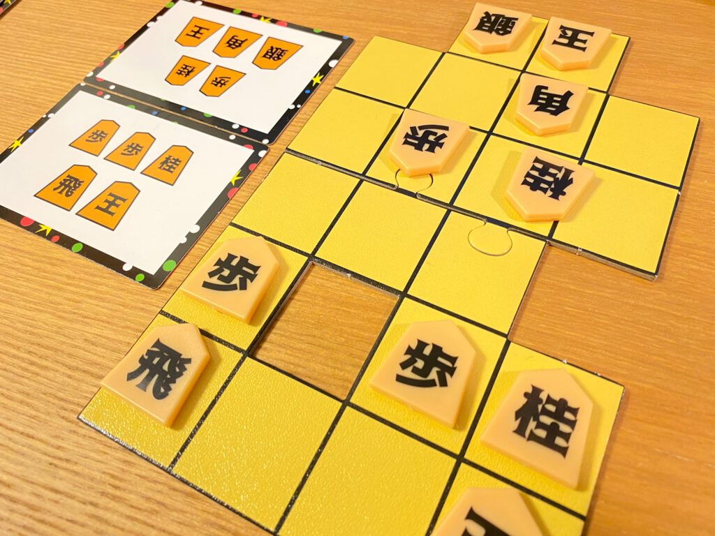 エクストリーム将棋:プレイイメージ