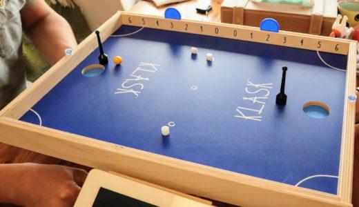 【ゲーム紹介】KLASK(クラスク)|相手のゴールを狙ってボールを打ち合う2人用テーブルホッケー!