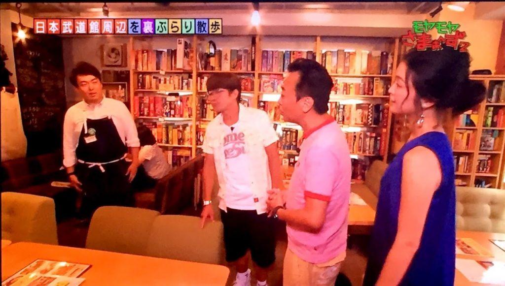 【モヤモヤさまぁ〜ず2】「九段下周辺」で遊ばれたボードゲーム