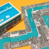 【ゲーム紹介】ヴェニス・コネクション (Venice Connection):ベネチアの運河を完成させる2人用タイル配置ゲーム!