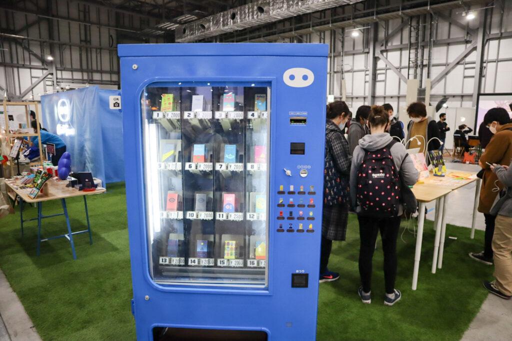 オインク自販機|ゲームマーケット2020秋