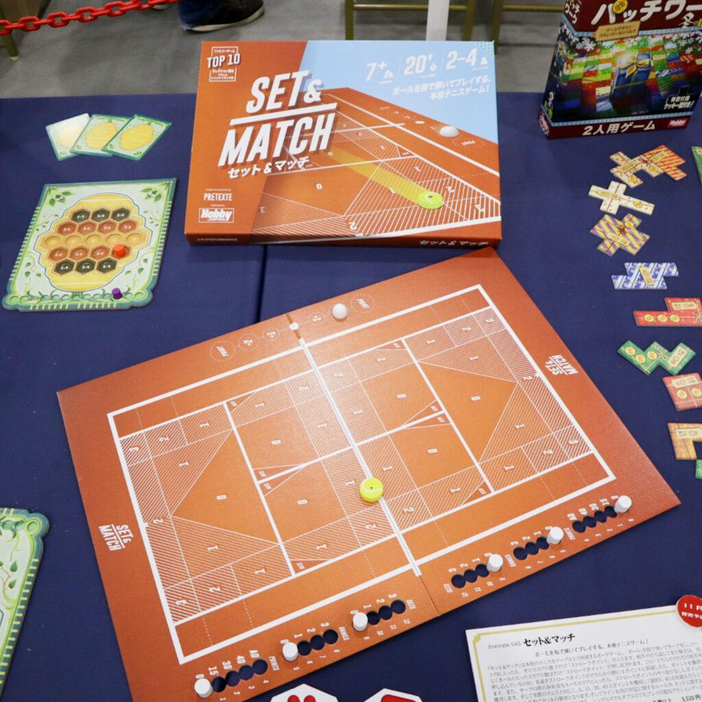 セット&マッチ|ゲームマーケット2020秋