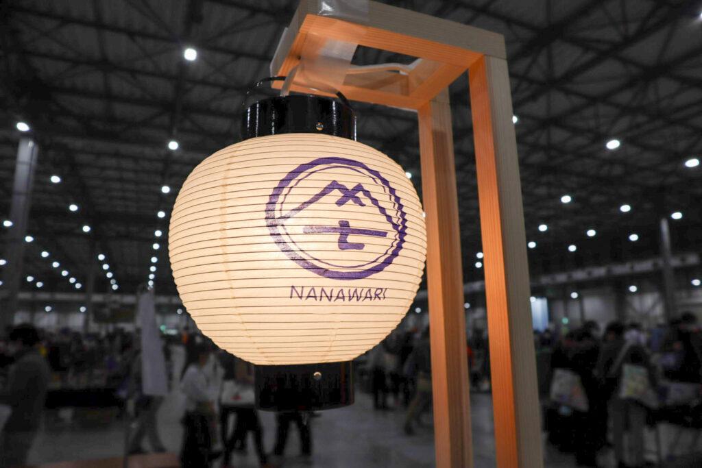ナナワリブース|ゲームマーケット2020秋
