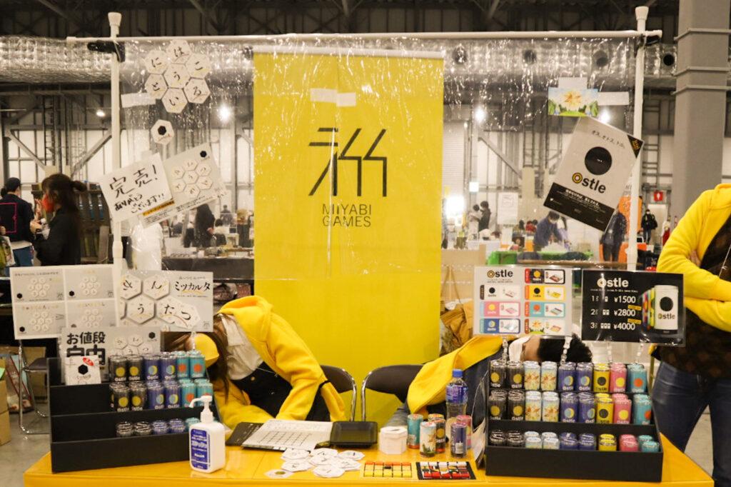 雅ゲームスブース|ゲームマーケット2020秋