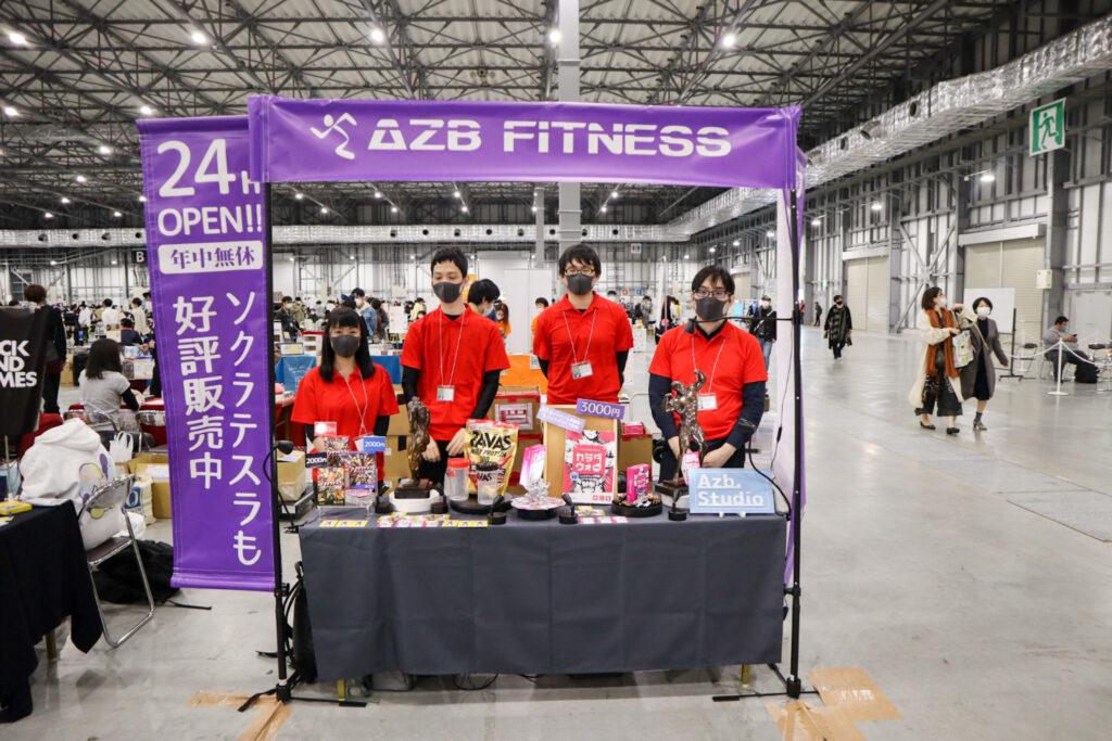 Azb.Studioブース|ゲームマーケット2020秋