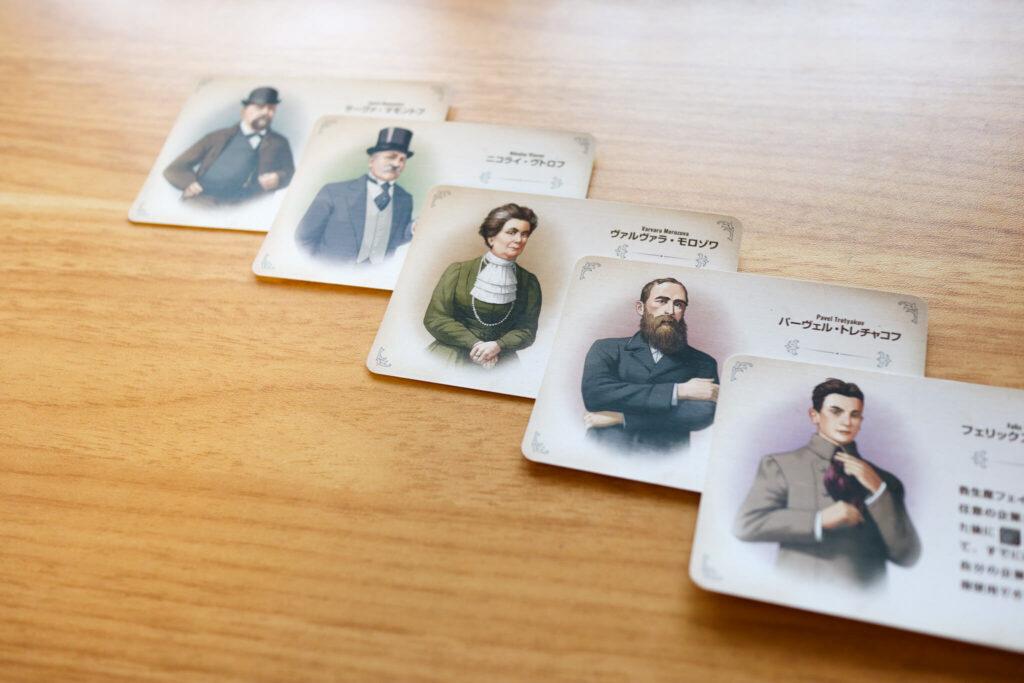 「ファーナス -ロシア産業革命-」のゲーム準備