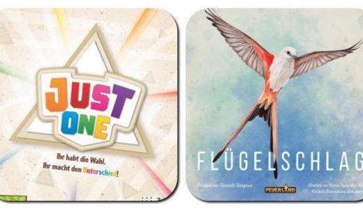 【ドイツ年間ゲーム大賞2019】『ジャストワン』が大賞、『ウイングスパン』がエキスパート大賞を受賞!