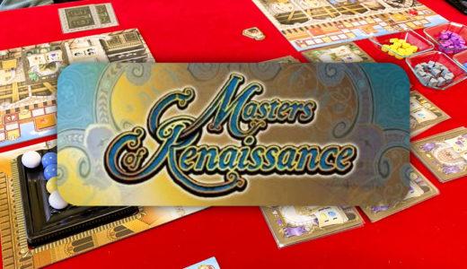 【ゲーム紹介】マスター・オブ・ルネッサンス – ルネッサンスの偉人たち (Masters of Renaissance)