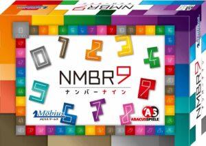 ゲーム紹介『ナンバーナイン (NMBR 9)』
