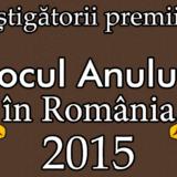ゲーム紹介『ルーマニア年間ゲーム大賞2015』