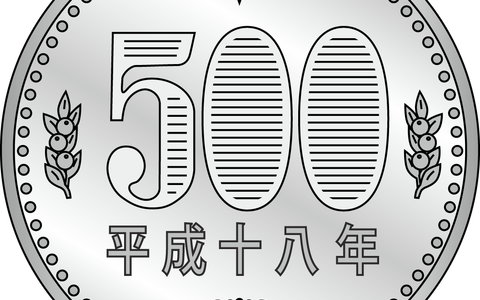 ゲームマーケット2016春『500円ゲーム特集』