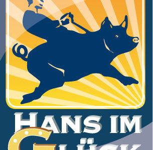【Spielwarenmesse'19】ハンスイムグリュック(Hans im Glück)