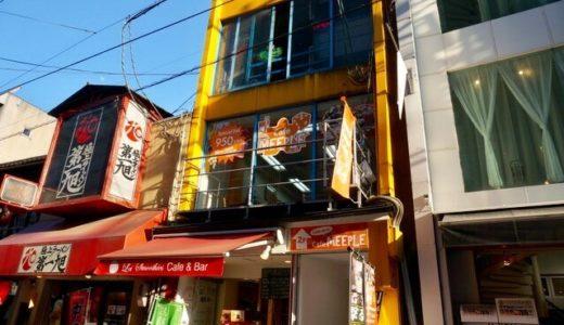 京都のボードゲームカフェ『カフェミープル』へ行ってみた