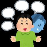 【特集】エイプリルフールに遊んでみよう!嘘をつくゲーム5選!!