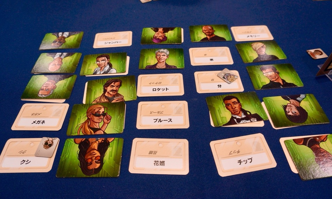 ゲーム紹介『コードネームデュエット』ゲーム終了時の様子