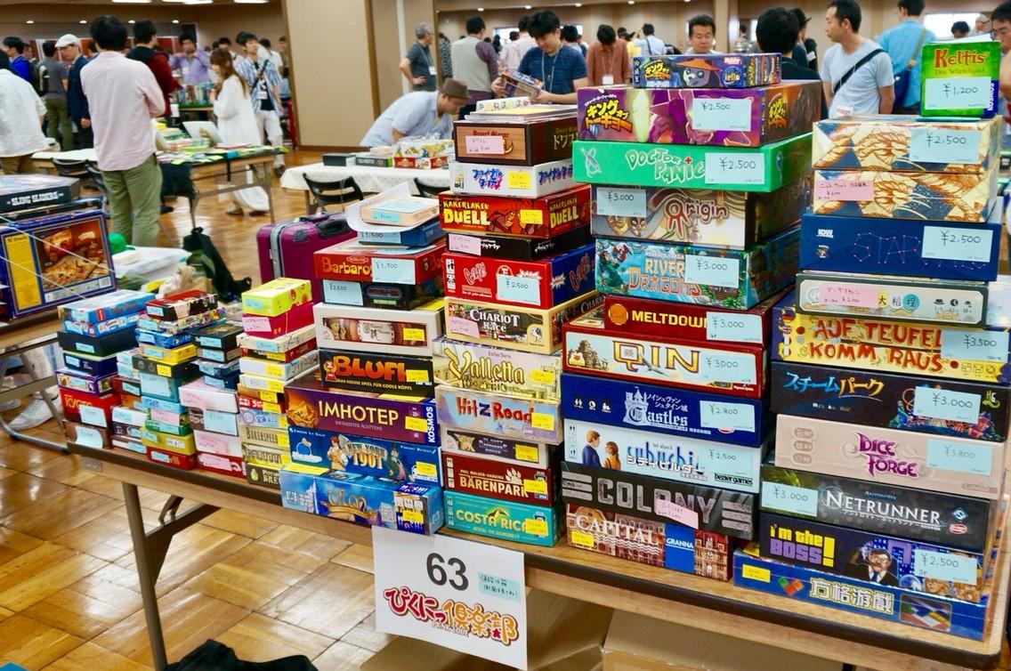 『浅草ボードゲームフリーマーケット』参加レポート