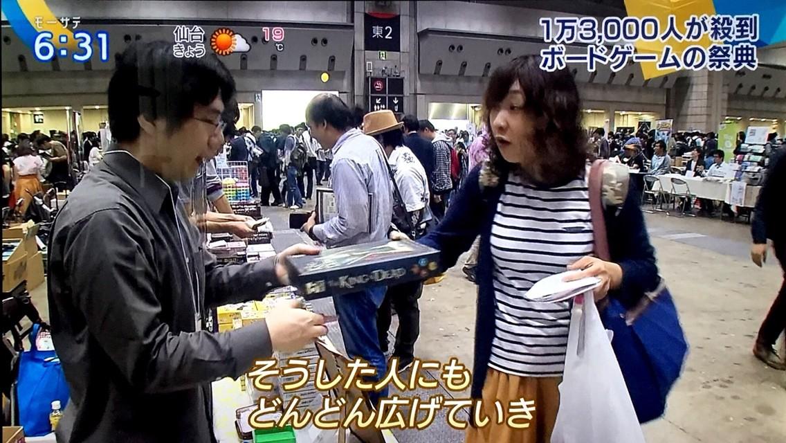 アークライト刈谷氏インタビュー②